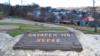 Бастионы Севастополя: оборонительная линия от Третьего бастиона до Малахова кургана