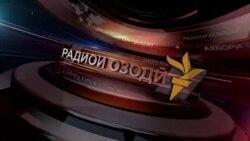 """Ҷонибек Муродов: """"Гурезагиву сарсониро дар ёд дорам"""""""