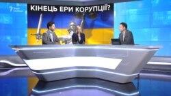 Зеленський запускає Антикорупційний суд у роботу