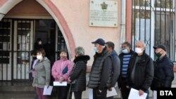 Редица за вакцинација во Бугарија
