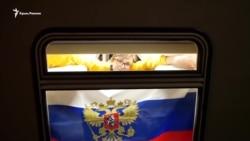 Биотуалеты и сортировка мусора: поезд «Москва – Симферополь» изнутри (видео)