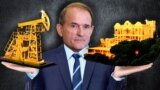 Фотоколаж: Віктор Медведчук із газовою вежею та кримською віллою в руках