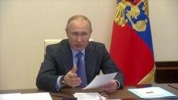 Совещание с Владимиром Путиным по экономическим вопросам