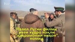 Парвиз Пӯлодӣ: Баъди Аҳмад Зоҳир, Кароматулло Қурбоновро куштанд