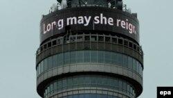 Приветствие на Лондонской телебашне в честь годовщины пребывания королевы на престоле