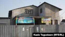 Дом в поселке Шанырак Алатауского района, в котором находится мини-центр для детей из малообеспеченных семей. Алматы, 14 февраля 2013 года.