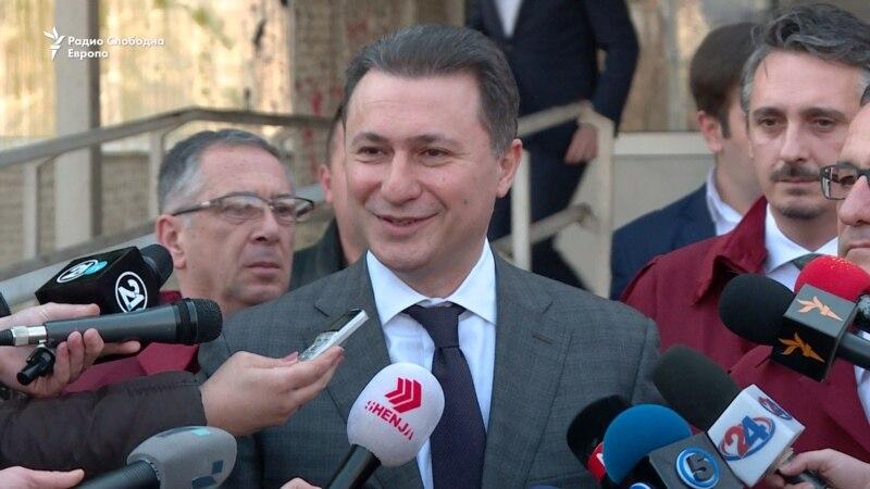 Груевски  СДСМ и ДУИ се обидуваат да направат дефакторизација на Македонците