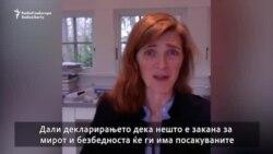 Пауер: ОН треба да имаат клучна улога против ковид -19