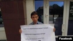 Александр Коровайный на пикете в поддержку узников 6 мая