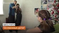 Школа фотографии для особенных детей в Кемерове