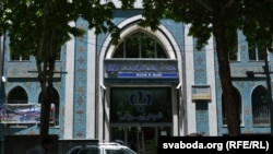 Іран абяцае гарантыі інвэстыцыяў