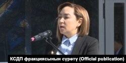 Кундуз Жолдубаева