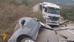 Հայաստանում մոտ 3000 սողանքային գոտի կա