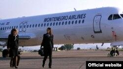 Montenegro Airlines, ilustrativna fotografija