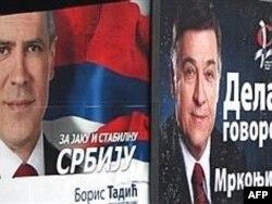 Predizborni plakati Borisa Tadića i Milutina Mrkonjića, 2008.