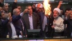 Іранські депутати спалили американський прапор у парламенті (відео)