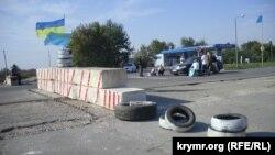 Акція з блокади Криму на адміністративному кордоні, контрольно-пропускний пункт «Чонгар»