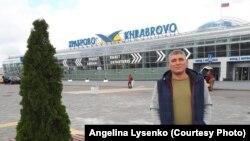 Погибший Юрий Лысенко