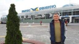 Yuri Lysenko Kaliningrad