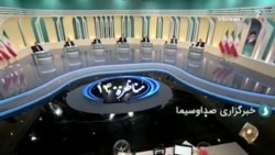 دومین مناظره؛ «تحقیر» جایگاه ریاستجمهوری