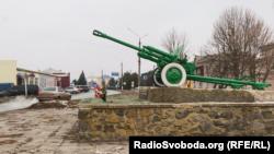 Місто Сватове, Луганська область