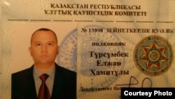 Отставкадағы ҰҚК полковнигі Елжан Тұрсымбековке 2 тамыз 2016 жылы берілген зейнеткер куәлігі.