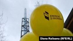 Instalația bio-energetică de la Hîncesti