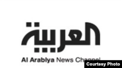 Al-Arabiya TV logo