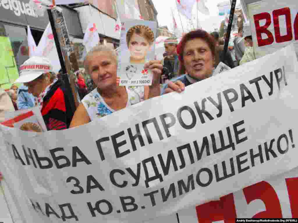Мітинг на підтримку Тимошенко.