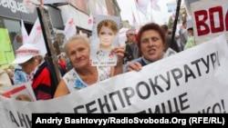 Мітинг на підтримку Юлії Тимошенко, Київ, 4 серпня 2011 року