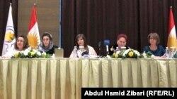 إعلان تأسيس الجمعية الكردستانية لسيدات الأعمال في أربيل