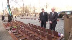 Biden Visits Kyiv To Boost Ukraine Ties