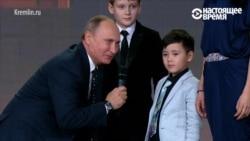 Путин: «Границы России нигде не заканчиваются» (видео)