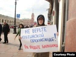 Кирилл Калугин на одиночном пикете