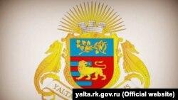 2005 senesi tasdıqlanğan Yalta alemi
