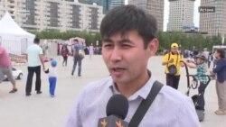 «Астана күні» деген қандай мейрам?