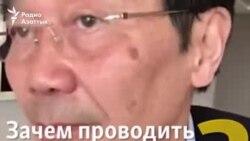 Акежан Кажегельдин об Аблязове, Казахстане и целях форума «Новый Казахстан»