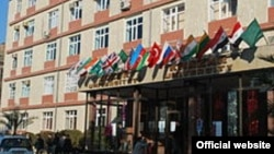 Azerbaijan - Khazar University