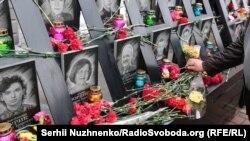 Меморіал пам'яті Небесної Сотні в Києві
