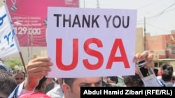 مظاهرة شكر امام القنصلية الاميركية في اربيل 11 آب 2014