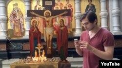 Руслан Соколовский ловит покемонов в храме