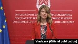 Директорката на УЈП, Сања Лукаревска