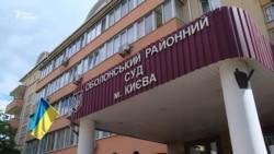 Суд у справі про держзраду Януковича перенесли на 16 червня (відео)