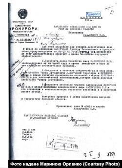 Заява з проханням ініціювати дорозслідування справи Прохора Капшученка