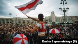 Протестът в Минск на 27 август 2020 г.