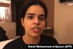 Рахаф Махамэд аль-Кунун