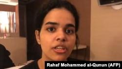 Рахаф Мохаммед аль-Кунун