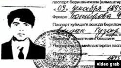 Фаррух Ботировнинг паспорти йўқлогани ҳақидаги гувоҳнома.