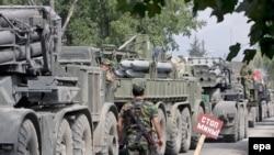 Российская военная техника в Цхинвали. 25 августа 2008 г