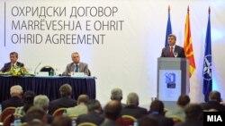 Конференцијата за одбележување на десетгодишнината од потпишувањето на Рамковниот договор